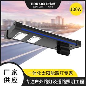 波卡顿厂家一体化太阳能路灯跨境私模一体化太阳能工程LED路灯