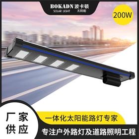 波卡顿跨境太阳能一体化路灯 农村工程大功率一体化太阳能LED