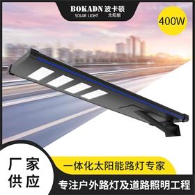 波卡顿新款一体化太阳能路灯跨境户外大功率路灯太阳能一体化路灯
