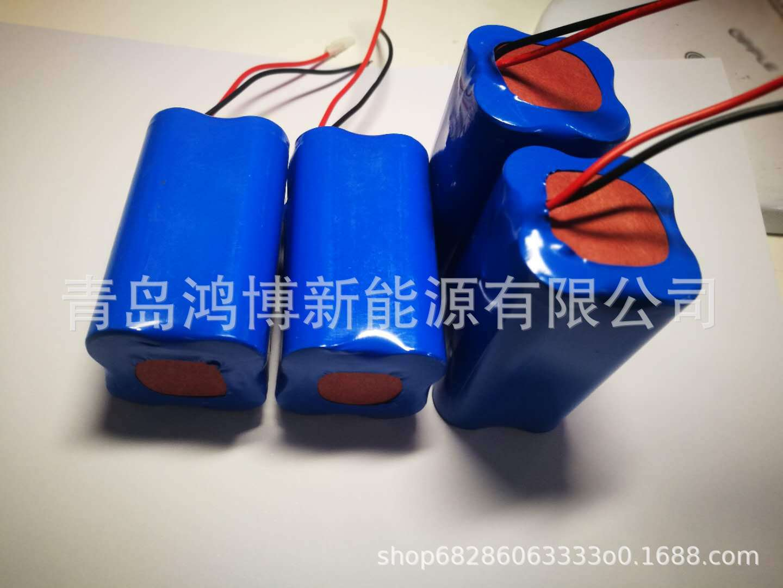 QDHB 7.4V4400mAh锂电池组吊秤电子秤路灯工作灯