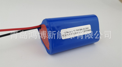 QDHB 3.7V4400mAh电池组工作灯应急灯音箱电子秤