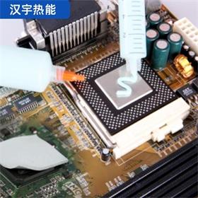 廠家制定導熱硅脂低熱阻耐老化底油離度固定電子元器件LED
