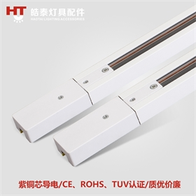 皓泰二线圆铜导轨条型号2TD质保2年 工程pc阻燃两芯紫铜轨