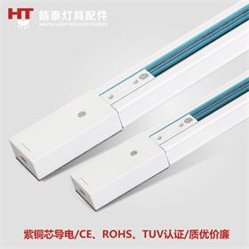 皓泰生产三线纯铜芯导轨条轨道条型号3T
