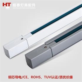 皓泰四线三回路方形轨道条  欧规铝4线导轨条带头尾 型号4T