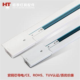 全铝铜芯轨道条 LED射灯导轨条槽 三线暗装led轨道条