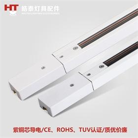 皓泰二线嵌入式暗装导轨条LED2.3.4线轨道条连接器灯具配