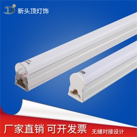 工厂光源 LED灯管 t5一体化日光灯管 室内照明 现货批发