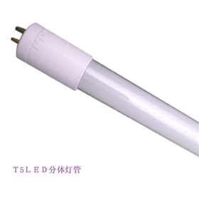 臻森照明T5分体灯管 LED日光灯管玻璃灯管t5无频闪LED