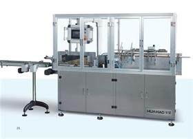 HHP-100 多功能自動糊盒包裝機(電池裝盒機)