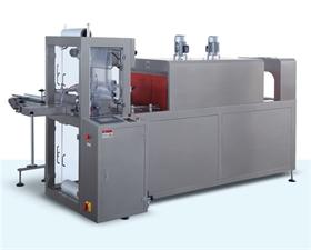 自動袖口式熱收縮包裝機HHZ-500B
