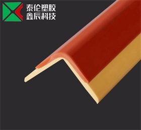 PVC异形材 泰伦塑胶