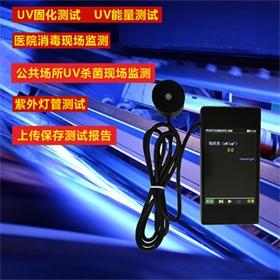 UV紫外 波长测试仪紫外线医疗灯紫外辐照度测试254