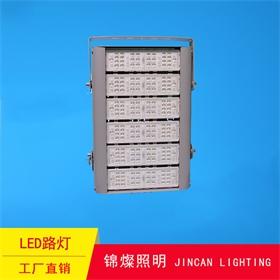 泛光灯LED户外照明 锦燦照明 厂家直销批发