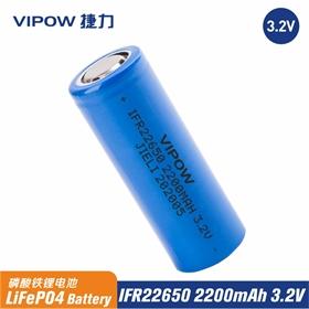 22650 2200 3.2V 工作灯 太阳能灯电池