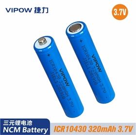 10430 320mAh 3.7V草坪灯 感应灯电池