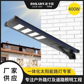 波卡頓新款一體化太陽能路燈跨境戶外大功率路燈太陽能一體化路燈