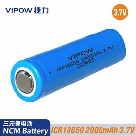 18650 2000mAh 3.7V头灯 感应灯 球泡灯电池