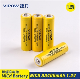 镍镉NI-CD AA AAA应急灯 草坪灯 电池