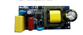隔離高PF恒流驅動芯片LC6680A