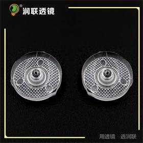 专配2835灯珠吸顶灯透镜直径13.5mm角度180度面板灯