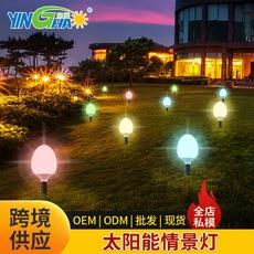 园林景区景观亮化工程太阳能七彩RGB插地草坪灯