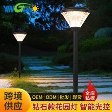 厂家批发太阳能草坪灯 户外中式庭院灯led现代园林灯