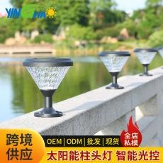 太陽能柱頭燈 led 陽臺圍墻花園景觀太陽能庭院燈