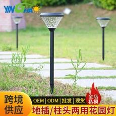 太阳能庭院灯户外花园装饰灯公园太阳能灯小区景观灯