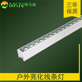 DMX512线条灯厂家直销酒店亮化小功率线性投射灯led灯条