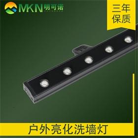 DMX512洗墙灯厂家直销酒店亮化大功率线性投射灯LED灯条