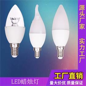 LED蜡烛灯系列 尖泡 拉尾