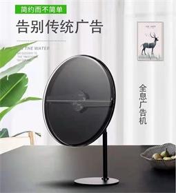 裸眼全息LED广告灯 电子相簿 5D全息广告机