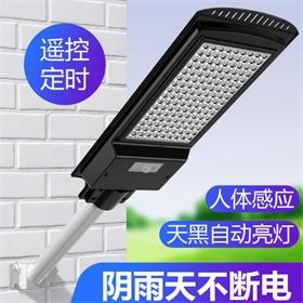 太阳能灯家用户外庭院灯新农村照明路灯高亮院子人体感应灯全自动