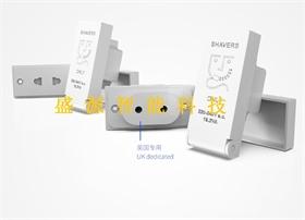 剃须插座、电源插座、卫浴镜配件、镜灯配件、插座、英或欧式插座