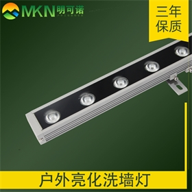 DMX512洗墙灯高亮度射灯户外亮化灯具LED洗墙灯楼体照明