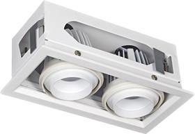 斗胆灯LED筒灯家用商用双头射灯嵌入式COB格栅灯
