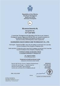 交通照明产品   认证服务