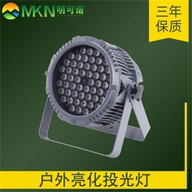 山东青岛市新款LED投光灯生产厂家直销工程LED泛光灯