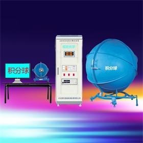 积分球测试仪 光谱仪 光通量流明色温波长显色指数光效色容差