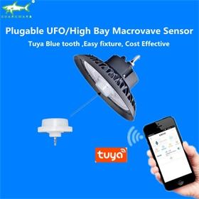 实用新型专利产品ANT-5-4BLE 涂鸦蓝牙低压微波感应器