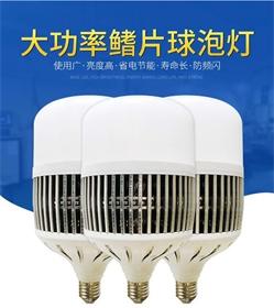 LED大功率鳍片球泡50W80W100W150W200W