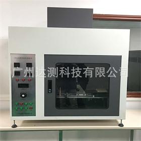 灼热丝试验仪 IEC60695-2-13,GB/T5169.