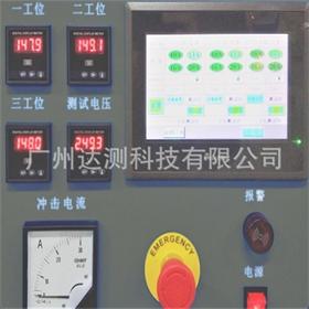LED自镇流灯负载柜 IEC60669/GB16915 19