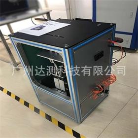 电气-机械接触系统 IEC60598/GB7000.1 第4