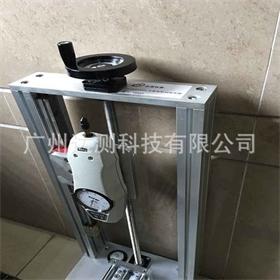 荧光灯/LED光源灯头弯矩试验装置 IEC60968/625