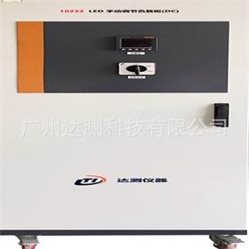160A直流负载柜 IEC 61347.1异常试验