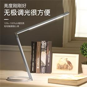 LED护眼灯学生书桌台灯学习专用USB连充电宝充电插电两用床
