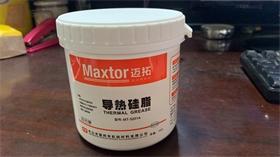固邦-MT-3201A导热硅脂
