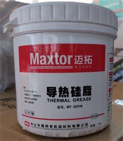 固邦-MT-3201B导热硅脂